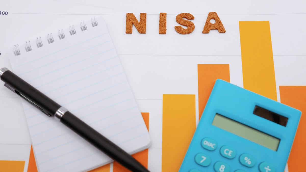 NISA(ニーサ)